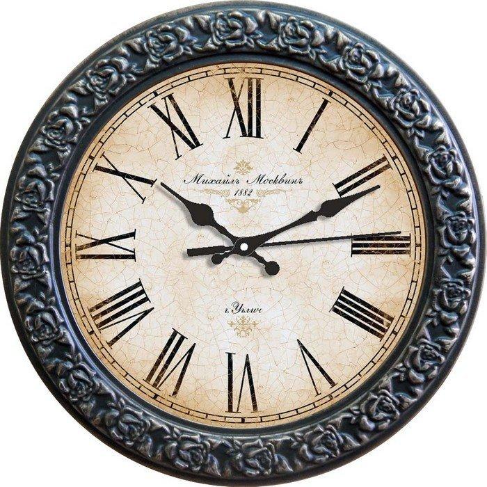 Часы в продать одессе где антиркварные часы japy продать