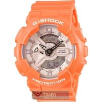 Casio G-shock GA-110SG-4A