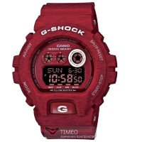 Casio G-Shock GD-X6900HT-4E