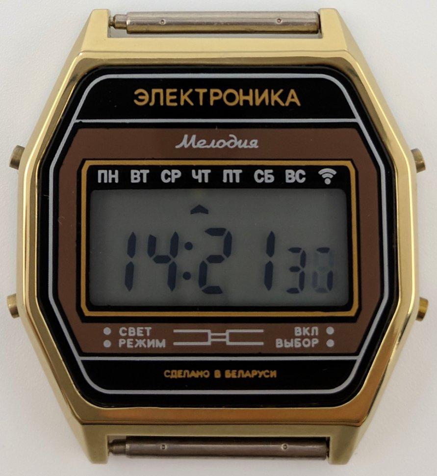 Москва продам часы электроника ломбард москва интернет часов