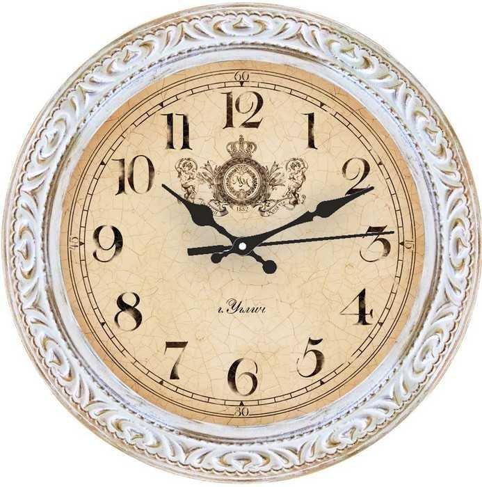 Купить Копии Часы Интернет Магазин
