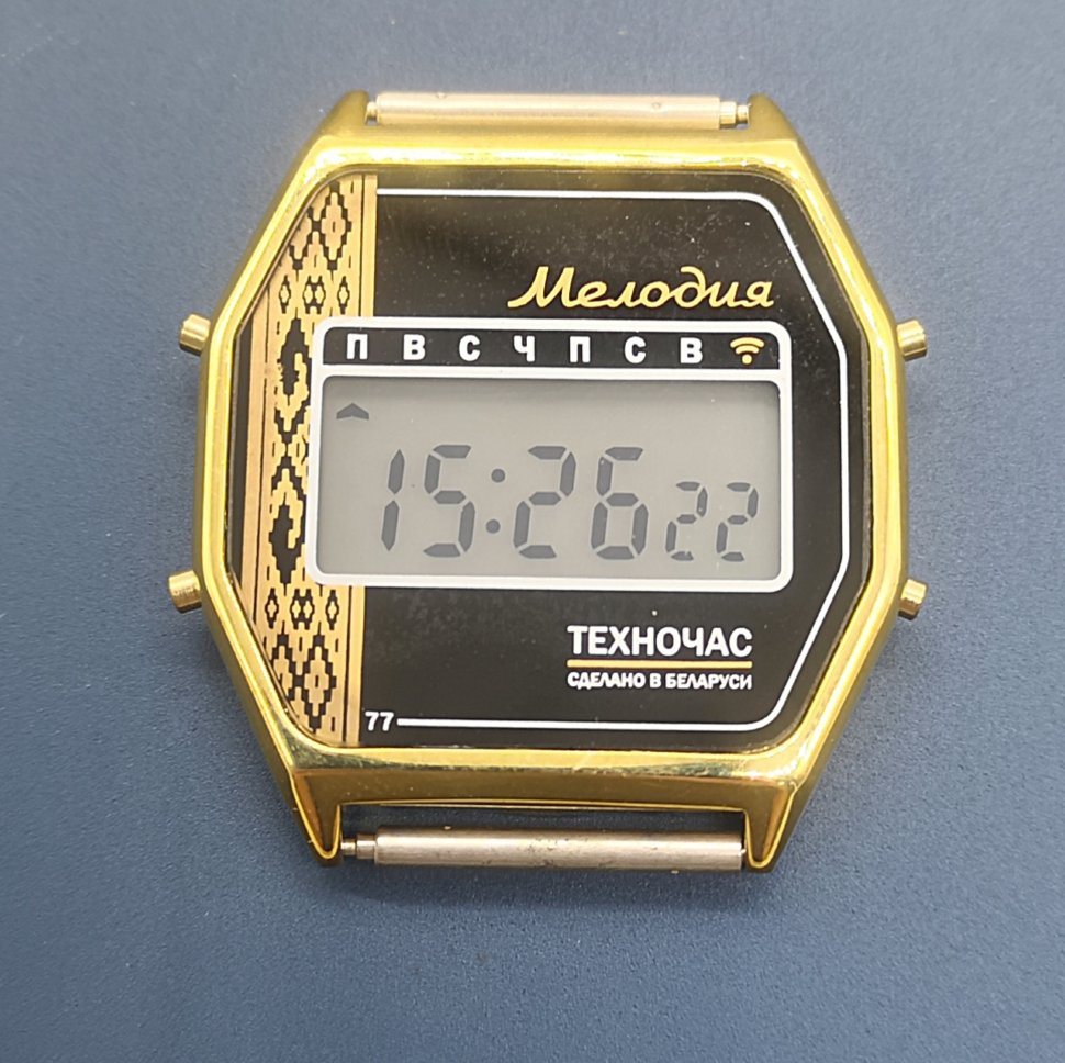 Наручные часы Электроника 77А нт Арт.1148
